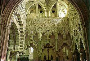 Elementos de arquitectura isl mica nueva acr polis espa a for Arquitectura islamica